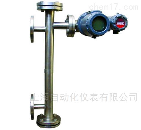 上海自動化儀表五廠智能浮筒式液位計