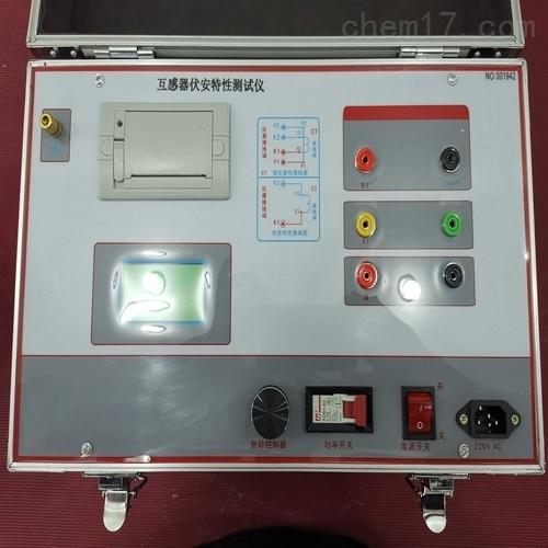 DS全自动互感器伏安特性测试仪特性