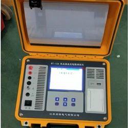 WT-10A.变压器直流电阻测试仪