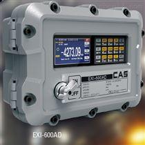 韩国CAS EXI-200AD/EXI-600AD防爆称重仪表