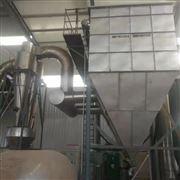 出售600公斤喷雾干燥机