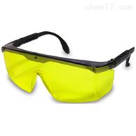 LUV-30荧光增强型紫外线防护眼镜