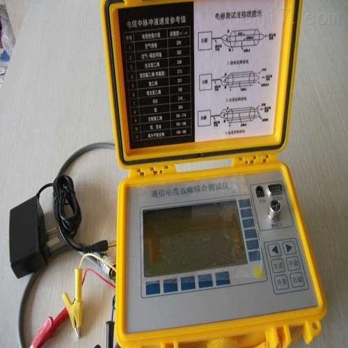 智能型路灯电缆故障测试仪现货