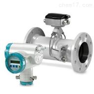 SITRANS FUS060SIEMENS湿式超声波流量计