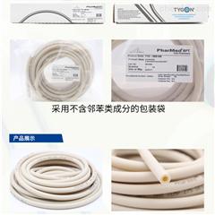 0.25×2.07×0.91mmPharmed BPT泵管长寿命泵管全规格