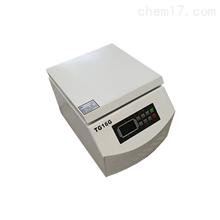 TDL-5A台式离心式沉淀机