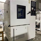 YSDW-270陕西-低温试验箱