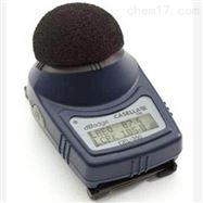 dBadge2 个体噪声暴露计 55.0-140.3