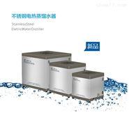 上海申安断水自控不锈钢电热蒸馏水器10L