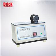 DRK188印刷胶粘带压辊机
