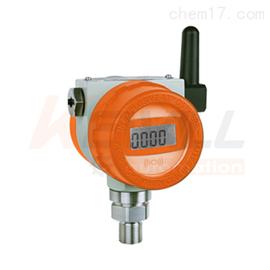 PE91蒸汽管道压力变送器