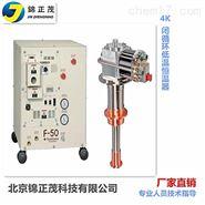 实验室设备4K闭循环低温 恒温器