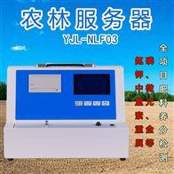YJL-NLF03農林服務器-肥料養分檢測儀