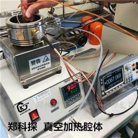 实验室非标真空腔体、分子泵高真空机组系统