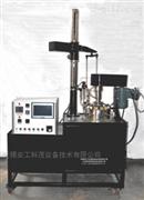 高温高压电动磁力搅拌反应釜