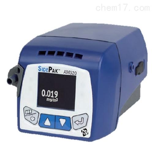 AM520 型个体暴露粉尘仪 PM2.5 PM1  PM10