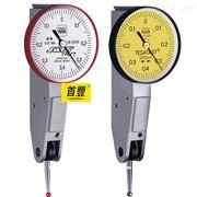瑞士TESA杠桿百分表01811000,0.8*0.01mm