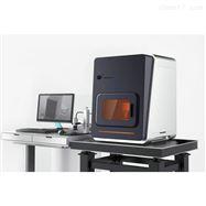 BMF nanoArch® P140
