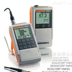 FMP20主机菲希尔fischer膜厚仪,手持式涂镀层测厚仪