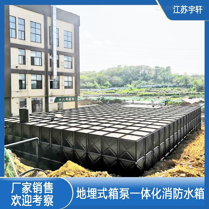 广西南宁地埋式箱泵一体化恒压给水设备价格
