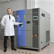 三厢式冷热循环冲击试验箱高低温老化测试机