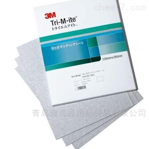 3M™Trimite™Sky Togi砂纸3M