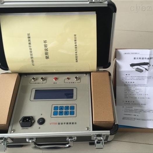 动平衡测试仪发电机动检测仪