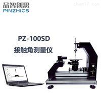 PZ-100SD親水性接觸角