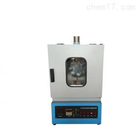 SYD-0608瀝青蒸發損失試驗箱