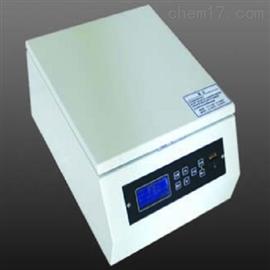ZRX-17446涂片 离心机