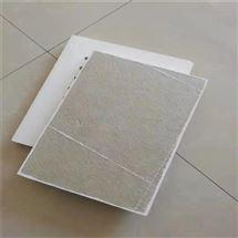 定制岩棉玻纤板