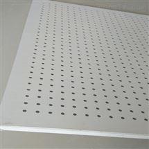 600*600矿棉吸音天花板铝扣板