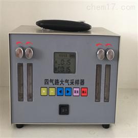 ZRX-17426四气路大气采样器
