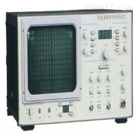 ZRX-17424宽带双通道 扫频仪