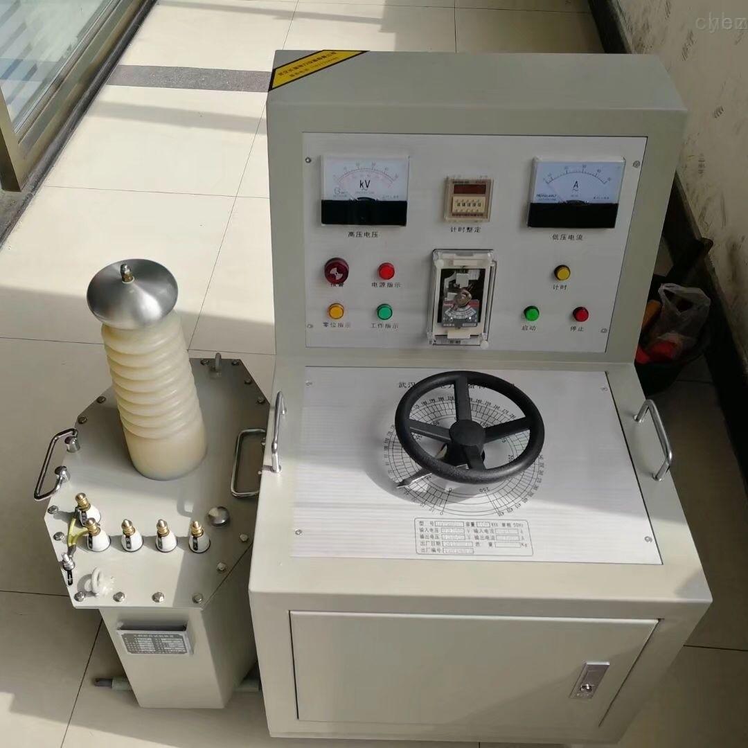 100KAV工频耐压试验装置