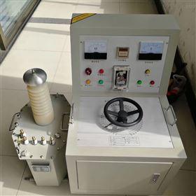 充气式试验变压器装置工频耐压试验装置