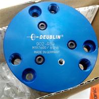 902-489 M197600/B1218美国杜博林Deublin接头