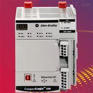 CompactLogix 5380美国罗克韦尔AB控制器
