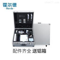 HED-IG-SZ荧光定量食品重金属检测仪配置表
