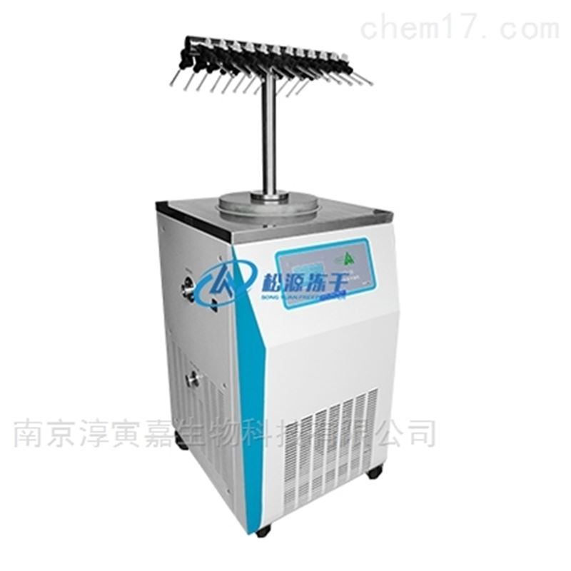 LGJ-18T型冷凍干燥機