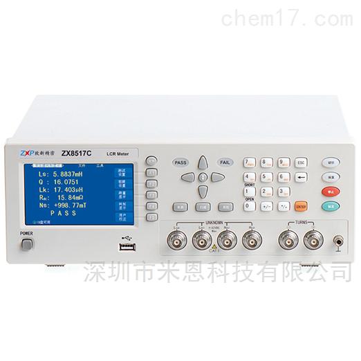 致新精密ZX8516B/ZX8517C LCR数字电桥