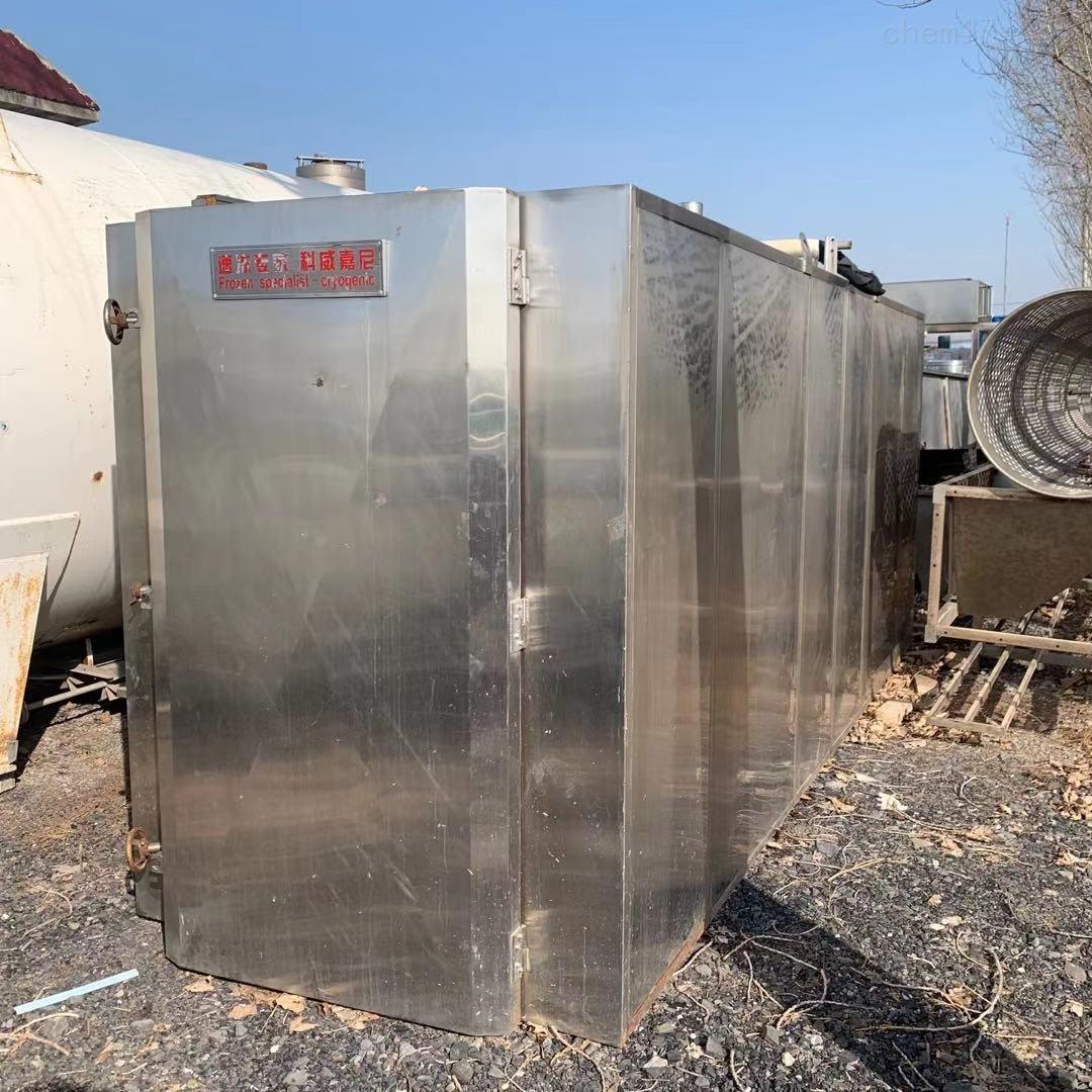 二手科威嘉尼液氮速冻机 速冻柜