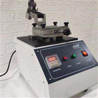 CSI-2712皮革摩擦色牢度测试仪