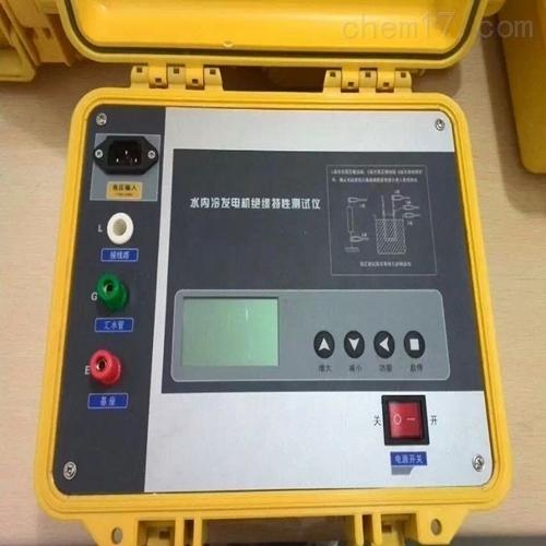 微机绝缘电阻测试仪