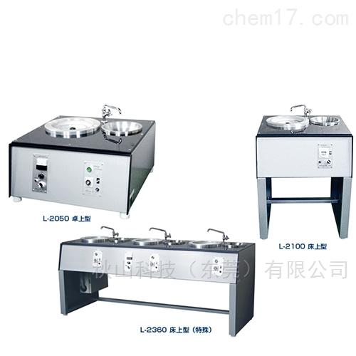 日本wingo带清洁碗系统型抛光机L-3000系列