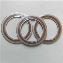 DN100碳钢外加强环缠绕垫片