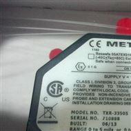 METRIX传感器MX2034-41-06-09-02-77  现货