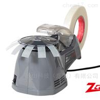 日本yaesu胶带转盘分配器ZCUT-870