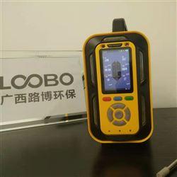 LB-MT6X手提式有毒有害气体分析仪
