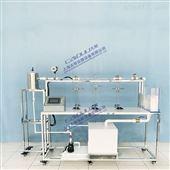 DYT011流量检测及控制系统 流体力学